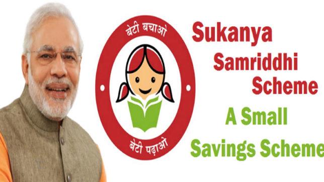 Image result for sukanya samriddhi yojana logo